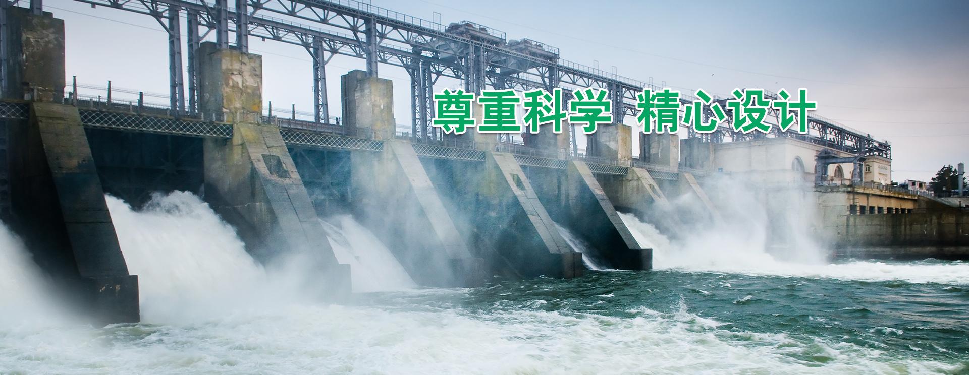 铜仁市水利电力勘测设计院有限公司