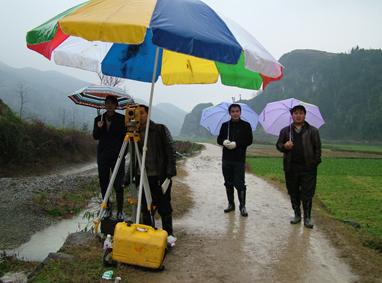 沿河洋溪坝洼地排涝野外勘测