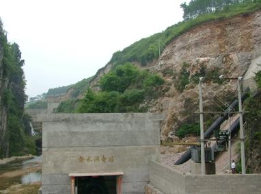氽水洞水电站